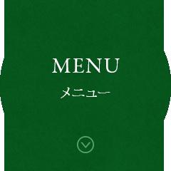 menu_half_banner
